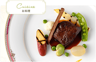 Cuisine|お料理