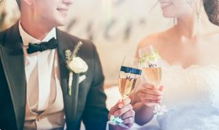 親族婚プラン